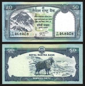 NEPAL .n72 - 50 RUPIAS (2012) NOVA