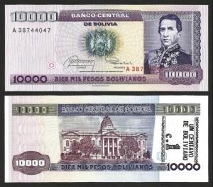 BOLÍVIA .n195 - 1 CENTAVO S/10.000 PESOS B. (1987) NOVA