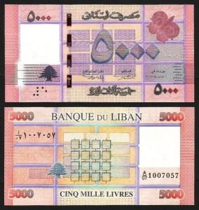 LIBANO .n91b (LEBANON) - 5.000 LIVRES (2014) NOVA