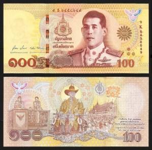 TAILÂNDIA .nv1 (THAILAND) - 100 BAHT CMM (2020) NOVA
