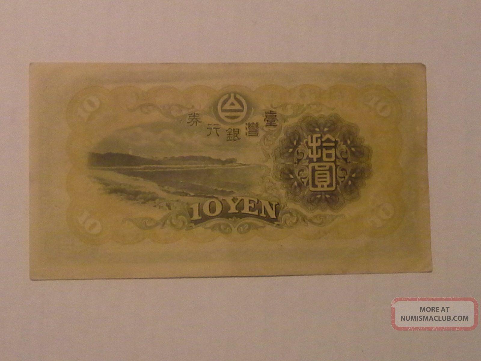 1000 Korean Small Money