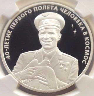 Coins World Europe Russia Federation 1992Now