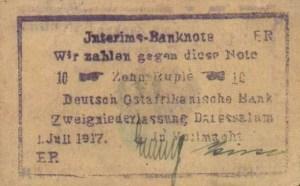 Banconota da 1 Rupia A