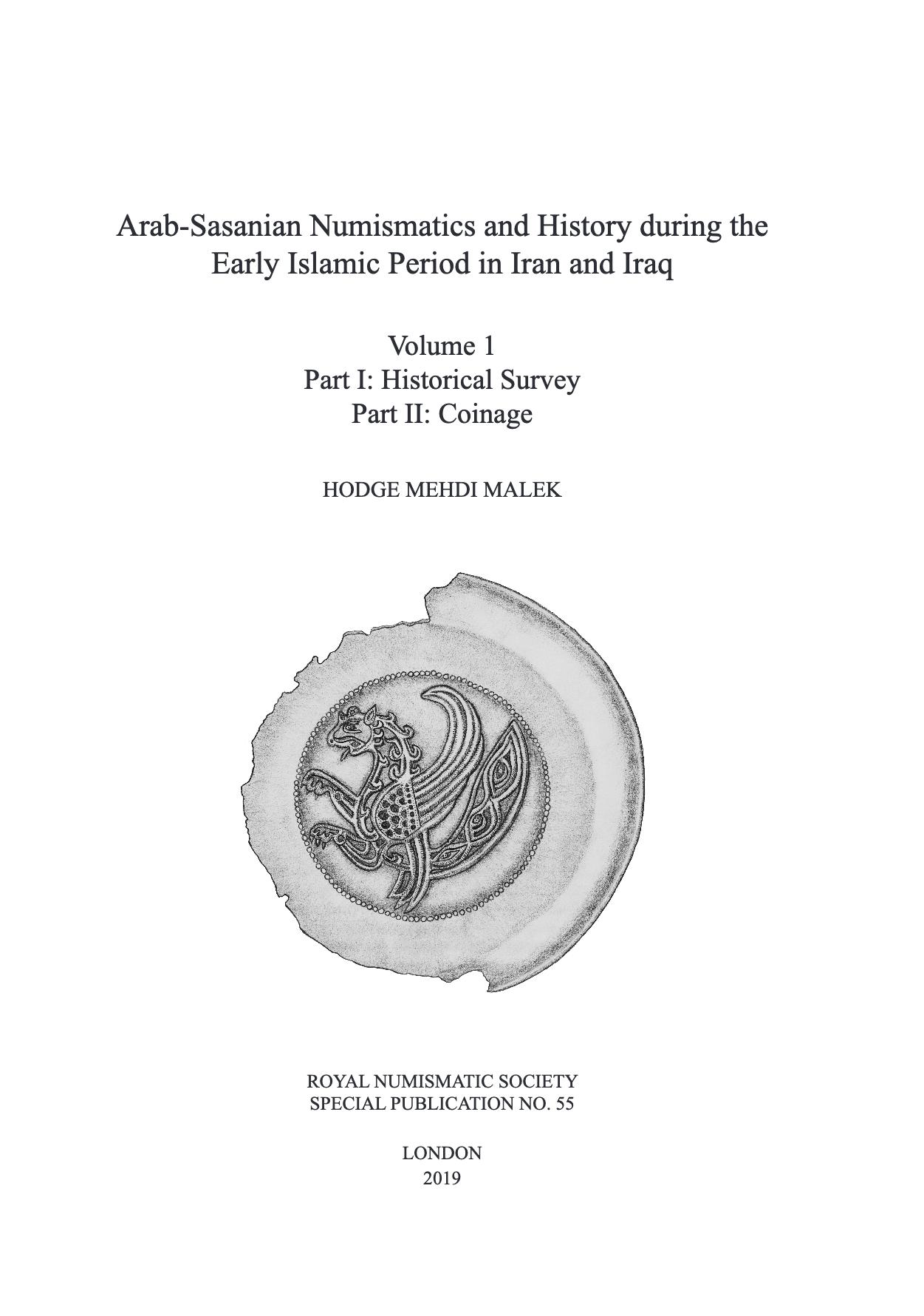 The Royal Numismatic Society