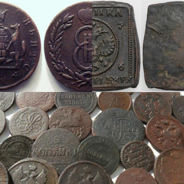 Стоимость медных монет царской России медные монеты
