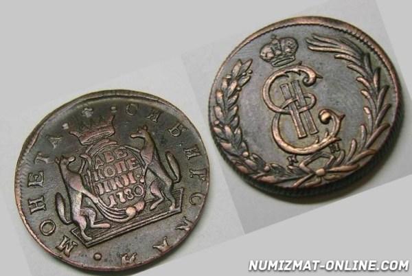 Монеты Екатерины 2 стоимость каталог цена 5 копеек 1778