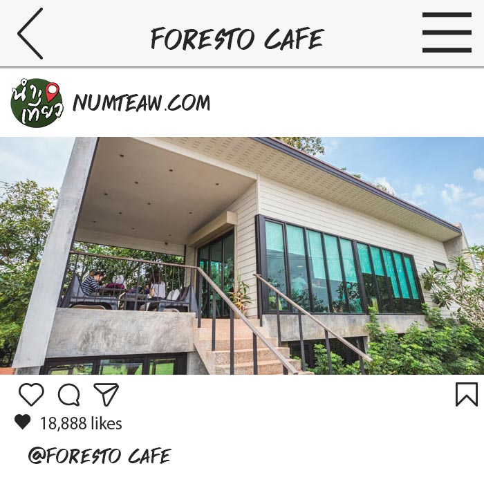 Foresto Cafe