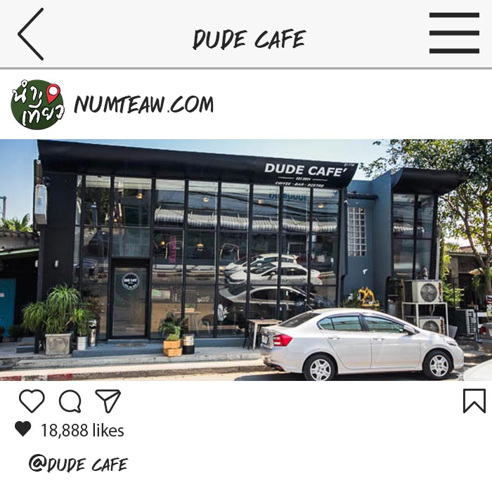 Dude Cafe