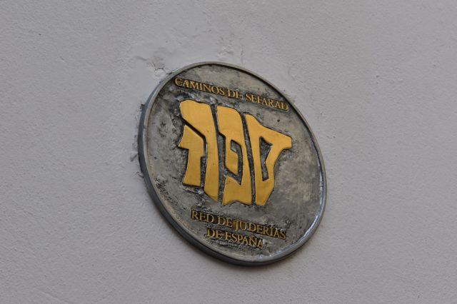 La imagen contiene el símbolo que acredita a la judiciary de Córdoba como un miembro de la red de juderías de España