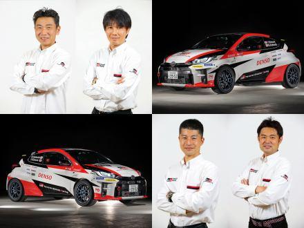 Campeonato do Japão de Ralis: Toyota Gazoo Racing com dois Yaris GR4