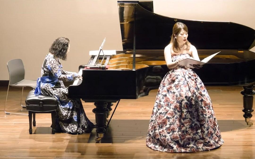 Protégé: Concerts de Rumi Matsui