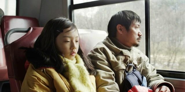 'Alive' del coreano Jung-bum Park