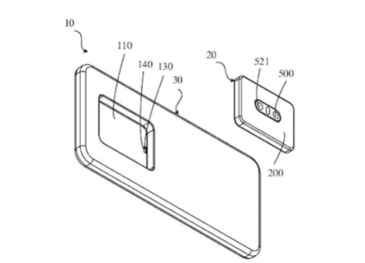 OPPO patents removable camera module technology