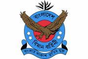 বাংলাদেশ বিমান বাহিনীতে 'ফ্লাইট ক্যাডেট' নিয়োগ বিজ্ঞপ্তি
