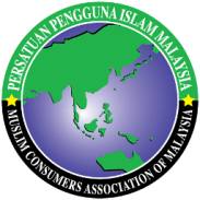 Logo-PPIM-Final-Edition2