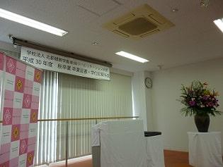 秋卒業式を9月28日に執り行いました