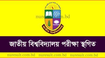NU Exam Postponed