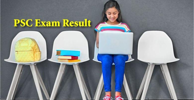 PSC Exam Result