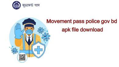 movement pass police gov apk