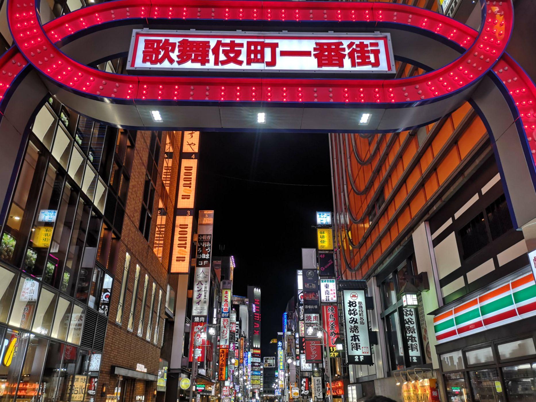 El barrio rojo de Kabukicho