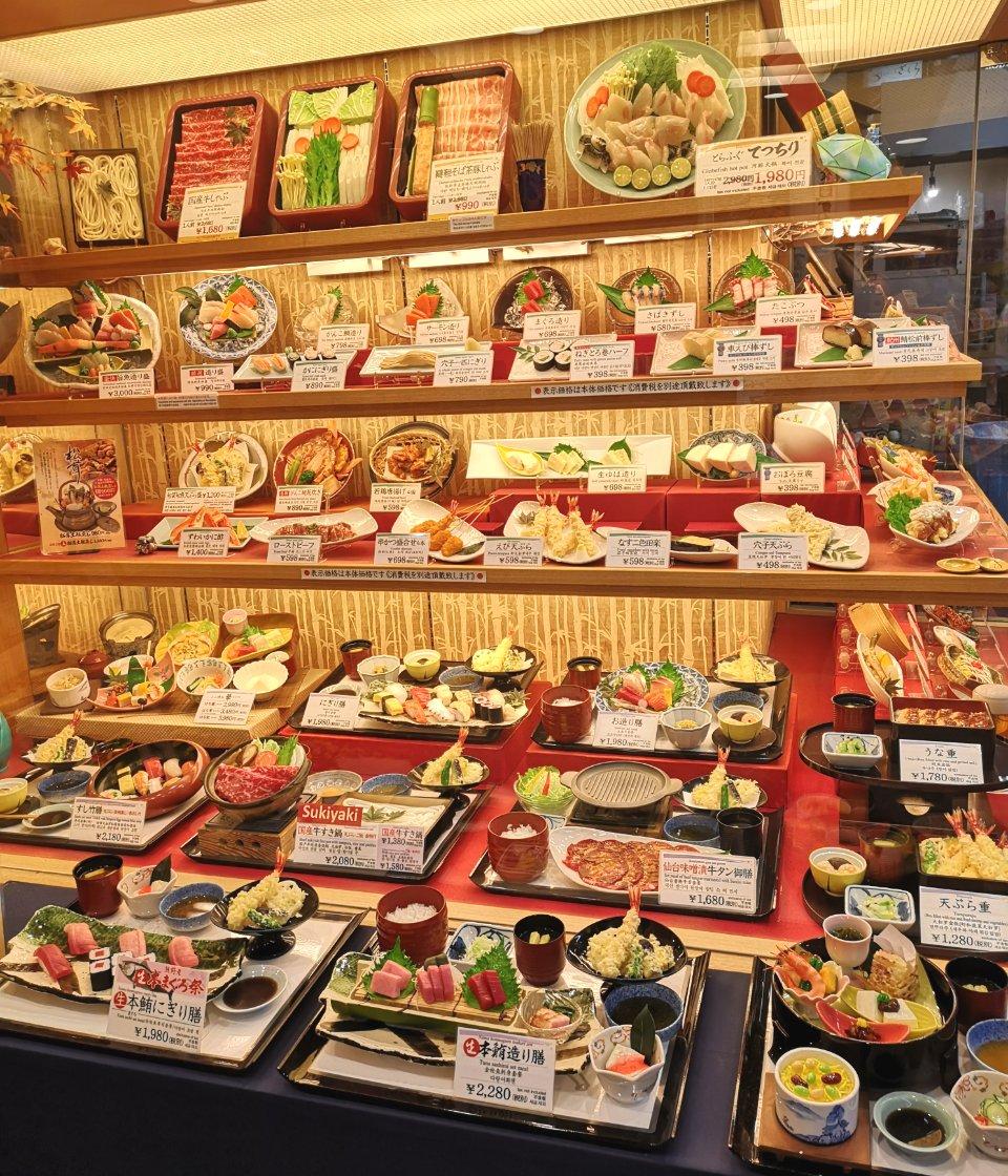 Que comer en Japón