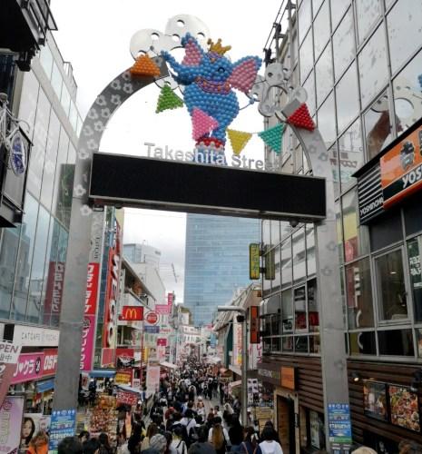 Takeshita Dorii