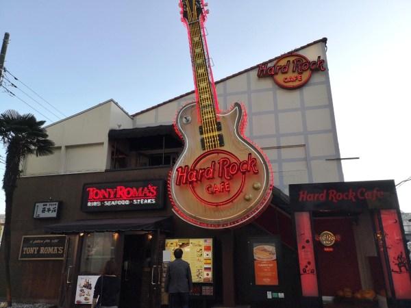 Hard Rock cafe Tokio