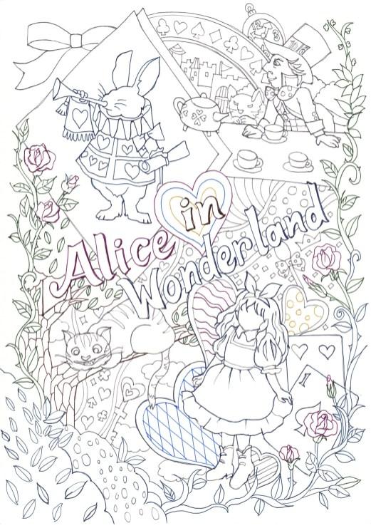不思議の国のアリスの塗り絵
