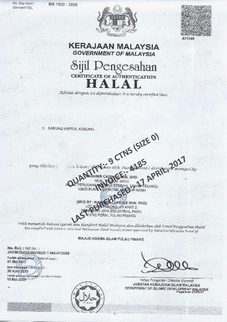 SIJIL HALAL JAMU