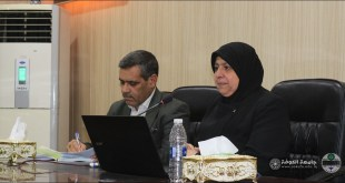 Self-Assessment and Accreditation Workshop for the Faculty of Nursing
