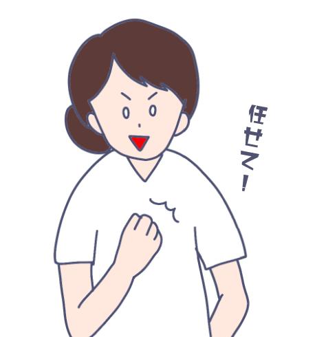 7年目ナースの亜子先輩