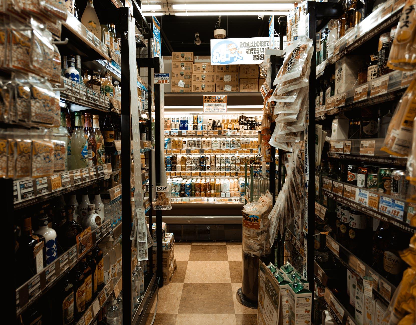photo of supermarket