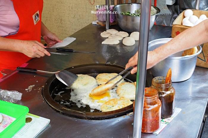 天母早餐|藏身巷弄的40年無名古早味菜餅、蛋餅