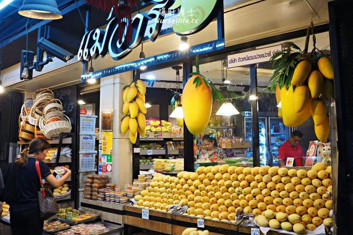 曼谷BTS Thonglor 通羅站 Mae Varee 芒果糯米飯.曼谷第一名的芒果專賣店
