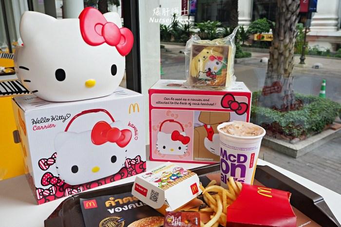 泰國麥當勞竟然可以點泰式奶茶!