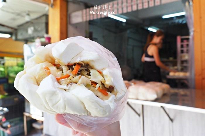 天母小吃|士東市場佳味香.蛋黃肉包、芋頭肉包、高麗菜包好吃的手工老麵包子