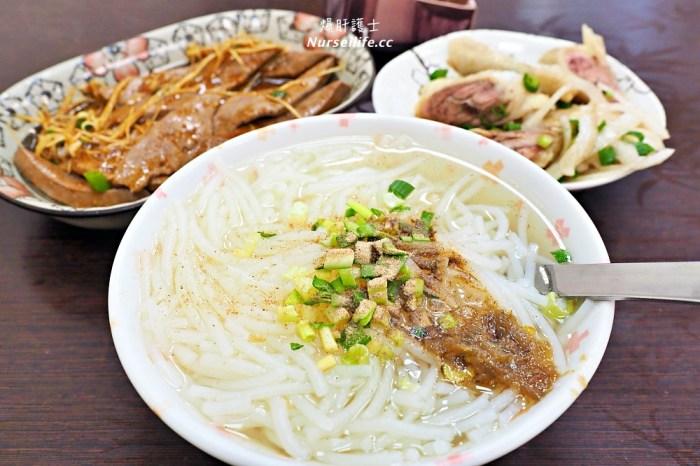 天母美食|辣媽小吃舖.米粉湯、生燙豬肝、鹹水雞