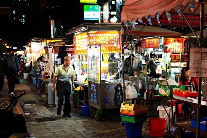 【台北小鎮之旅】晴光市場&雙城美食.是舊堀江還是牧志市場縮影呢?