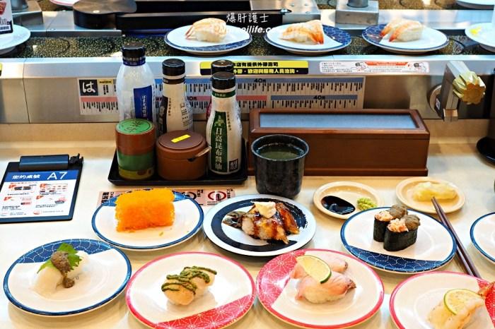 はま寿司 HAMA壽司.鰻魚、鮭魚、鮮蝦、蟹、貝類壽司熟食口味選擇多,一盤40元又好吃!