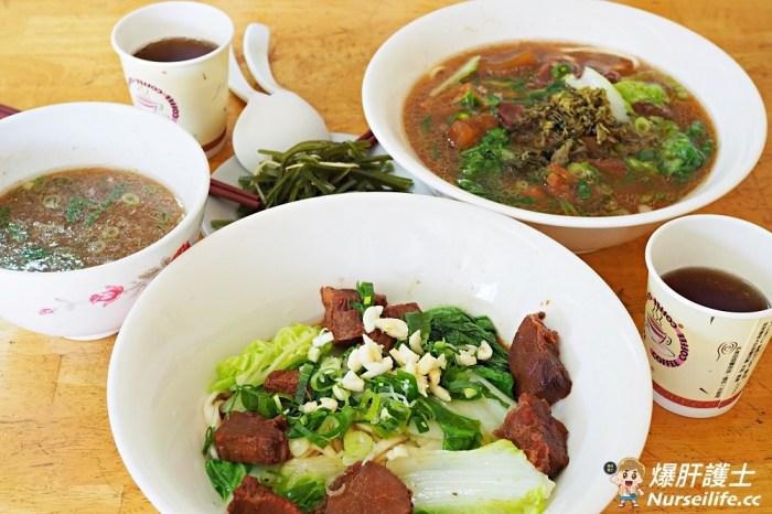 黃牛屋 天母嚴選用台灣黃牛製作的龜毛牛肉麵