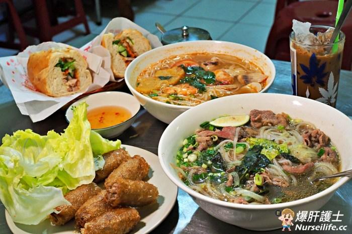 石牌意夢越南小吃店.捷運巷弄內的銅板美食