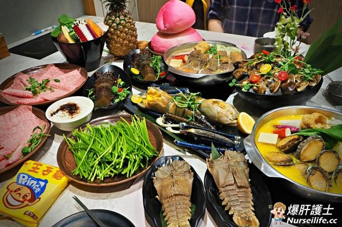 有「龍鳳」就免費換龍蝦!還有鮑魚、蝦蛄鍋,天母、行天宮就「天棧鍋物」這家火鍋店的活動最誇張!