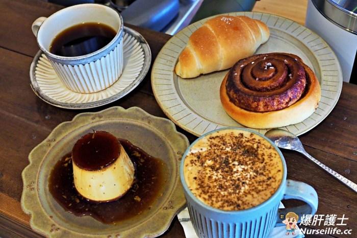 穀嶼麵包咖啡雜貨 藏身天母巷弄一週只開三天的日系咖啡店.手作麵包超好吃