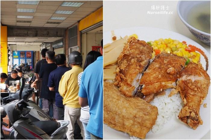 圓環魯肉飯|天母在地35年排隊便當店.雞腿、滷肉飯都必點!