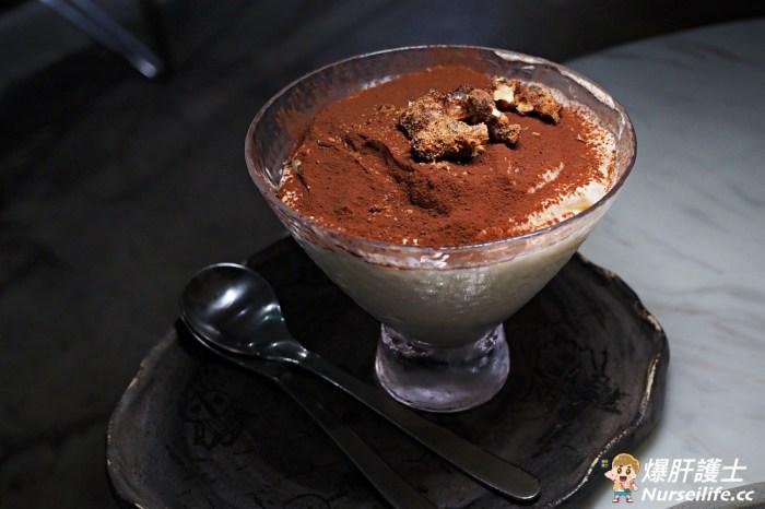 INFINITY.Yes Lounge|晚上是酒吧的咖啡廳,連吃個提拉米酥都會醉…