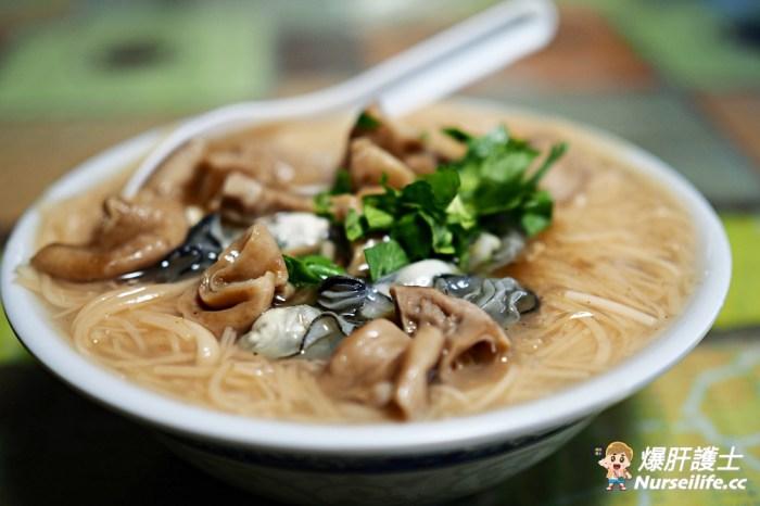 大龍峒阿嬤麵線店.大腸蚵仔料給的滿滿滿
