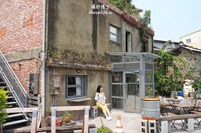 炎生caffe' 彰化廢墟風老宅咖啡館
