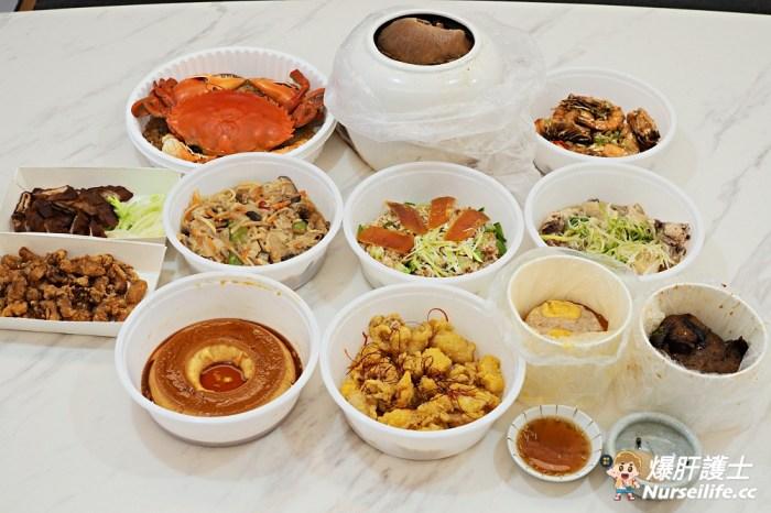 青葉台灣料理 老店經典酒家菜推出64折防疫套餐.外帶美食推薦首選!