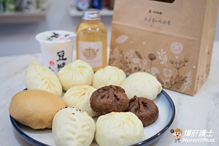 草山包子|蔬食北方手工包子.法式松露菇包超好吃