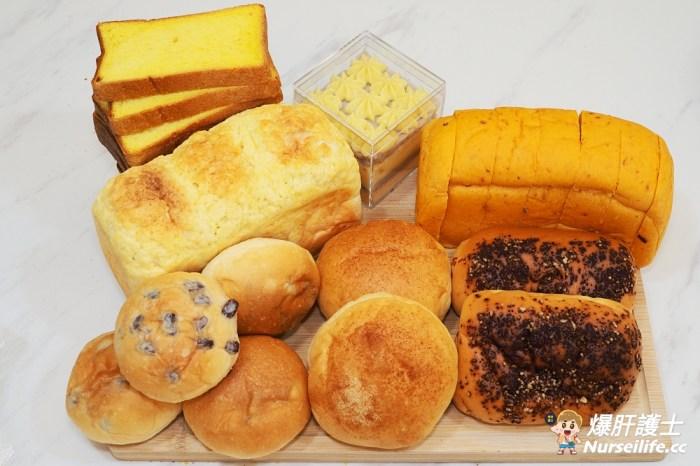 北投阿貞烘焙坊|花生麻糬麵包、紅豆餐包、番茄乳酪吐司、菠蘿吐司大推!